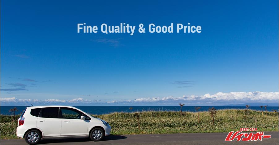 Fine Quality & Good Price