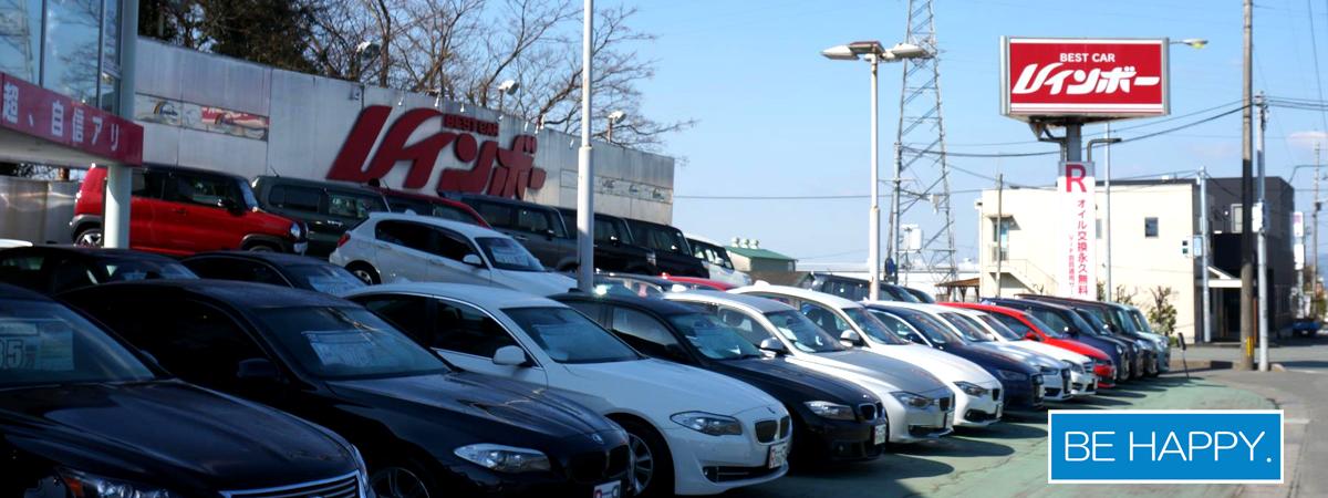 熊本で中古車をお探しならベストカーレインボー